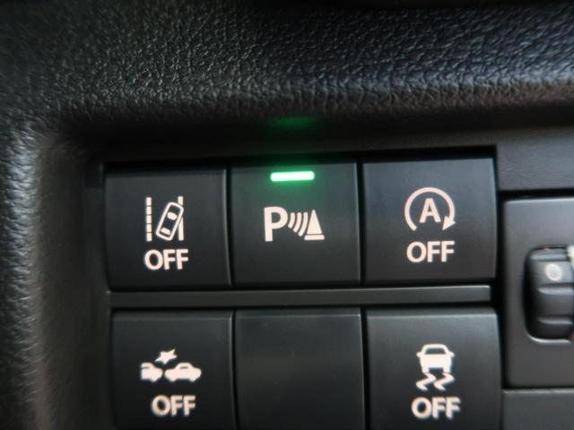 ハイブリッドG 届出済未使用車 衝突軽減装置 クリアランスソナー シートヒーター 車線逸脱防止装置 アイドリングストップ スマートキー オートエアコン 2列目スライド(6枚目)