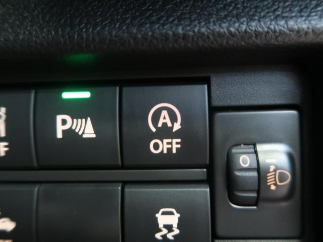 ハイブリッドG 届出済未使用車 衝突軽減装置 クリアランスソナー シートヒーター 車線逸脱防止装置 アイドリングストップ スマートキー オートエアコン 2列目スライド(8枚目)