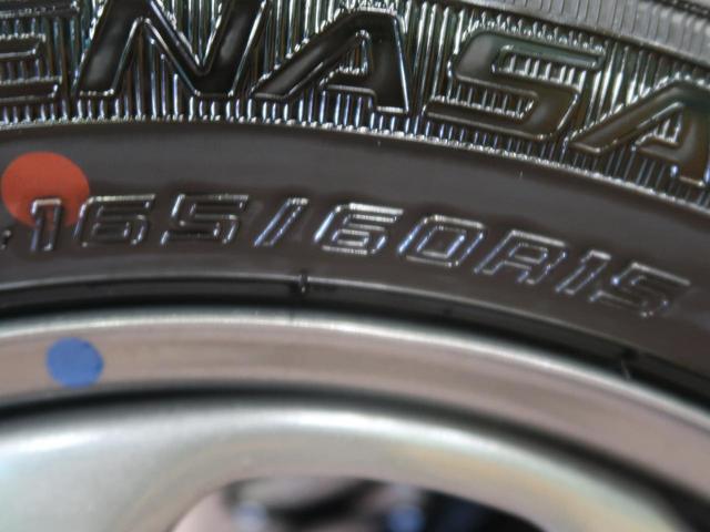 ハイブリッドG 届出済未使用車 衝突軽減装置 クリアランスソナー シートヒーター 車線逸脱防止装置 アイドリングストップ スマートキー オートエアコン 2列目スライド(29枚目)