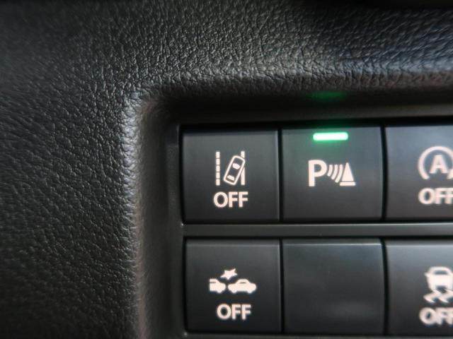 ハイブリッドG 届出済未使用車 衝突軽減装置 クリアランスソナー シートヒーター 車線逸脱防止装置 アイドリングストップ スマートキー オートエアコン 2列目スライド(33枚目)
