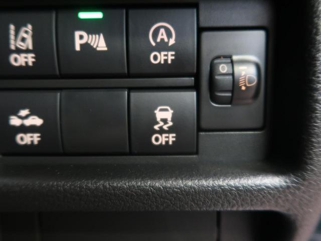 ハイブリッドG 届出済未使用車 衝突軽減装置 クリアランスソナー シートヒーター 車線逸脱防止装置 アイドリングストップ スマートキー オートエアコン 2列目スライド(34枚目)