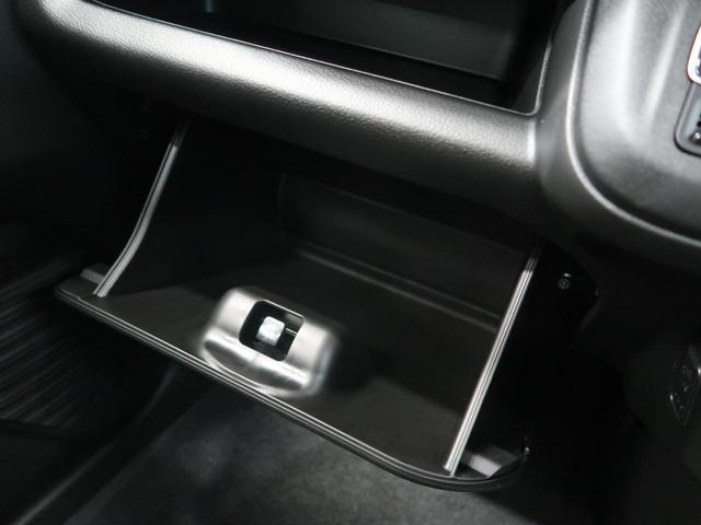 ハイブリッドG 届出済未使用車 衝突軽減装置 クリアランスソナー シートヒーター 車線逸脱防止装置 アイドリングストップ スマートキー オートエアコン 2列目スライド(37枚目)