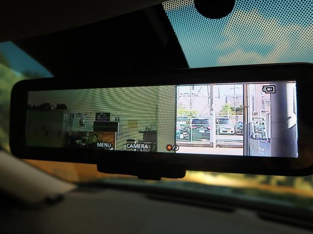 20X エクストリーマーX 禁煙車 7人乗り 4WD ルーフレール 全周囲カメラ プロパイロット 電動リアゲート 撥水カプロンシート クリアランスソナー 純正8インチナビ バックカメラ ETC(8枚目)