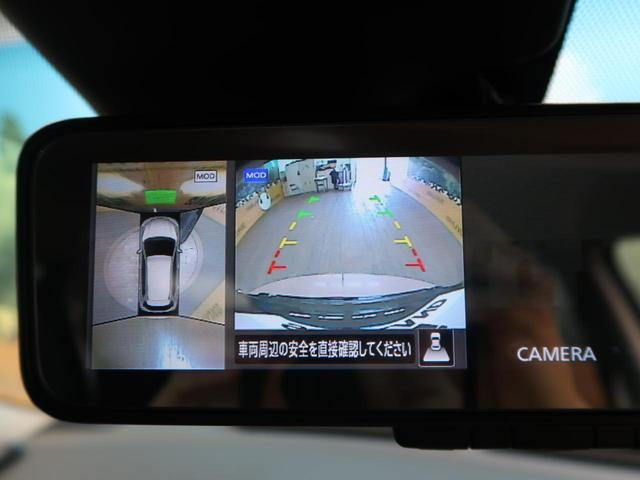20X エクストリーマーX 禁煙車 7人乗り 4WD ルーフレール 全周囲カメラ プロパイロット 電動リアゲート 撥水カプロンシート クリアランスソナー 純正8インチナビ バックカメラ ETC(9枚目)