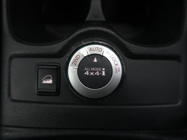 20X エクストリーマーX 禁煙車 7人乗り 4WD ルーフレール 全周囲カメラ プロパイロット 電動リアゲート 撥水カプロンシート クリアランスソナー 純正8インチナビ バックカメラ ETC(10枚目)