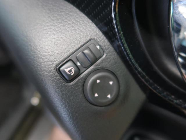 20X エクストリーマーX 禁煙車 7人乗り 4WD ルーフレール 全周囲カメラ プロパイロット 電動リアゲート 撥水カプロンシート クリアランスソナー 純正8インチナビ バックカメラ ETC(44枚目)