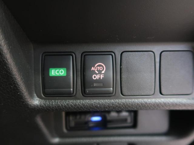 20X エクストリーマーX 禁煙車 7人乗り 4WD ルーフレール 全周囲カメラ プロパイロット 電動リアゲート 撥水カプロンシート クリアランスソナー 純正8インチナビ バックカメラ ETC(50枚目)