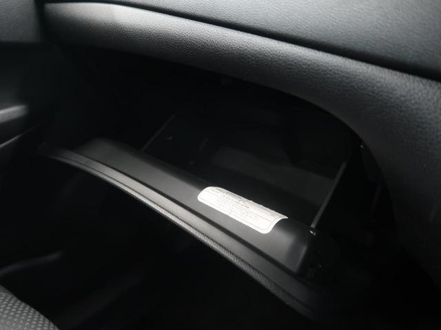 20X エクストリーマーX 禁煙車 7人乗り 4WD ルーフレール 全周囲カメラ プロパイロット 電動リアゲート 撥水カプロンシート クリアランスソナー 純正8インチナビ バックカメラ ETC(54枚目)