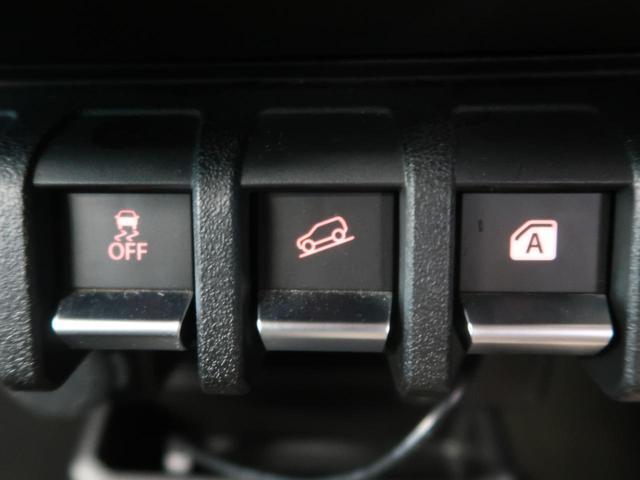 XC 5速MT ターボ 衝突被害軽減 車線逸脱警報 SDナビ 純正16インチアルミ ダウンヒルアシスト クルーズコントロール LEDヘッドライト シートヒーター ヘッドライトウォッシャー LEDフォグランプ(10枚目)