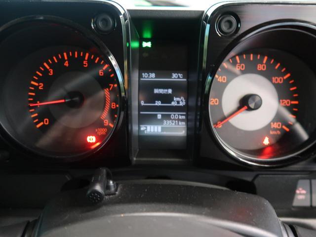XC 5速MT ターボ 衝突被害軽減 車線逸脱警報 SDナビ 純正16インチアルミ ダウンヒルアシスト クルーズコントロール LEDヘッドライト シートヒーター ヘッドライトウォッシャー LEDフォグランプ(23枚目)