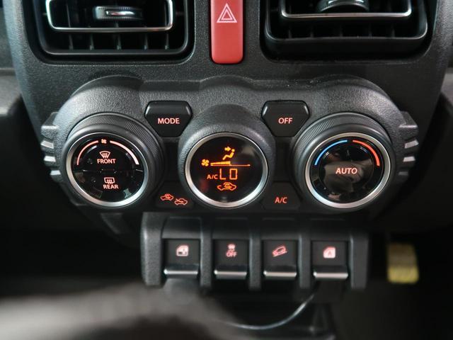 XC 5速MT ターボ 衝突被害軽減 車線逸脱警報 SDナビ 純正16インチアルミ ダウンヒルアシスト クルーズコントロール LEDヘッドライト シートヒーター ヘッドライトウォッシャー LEDフォグランプ(26枚目)