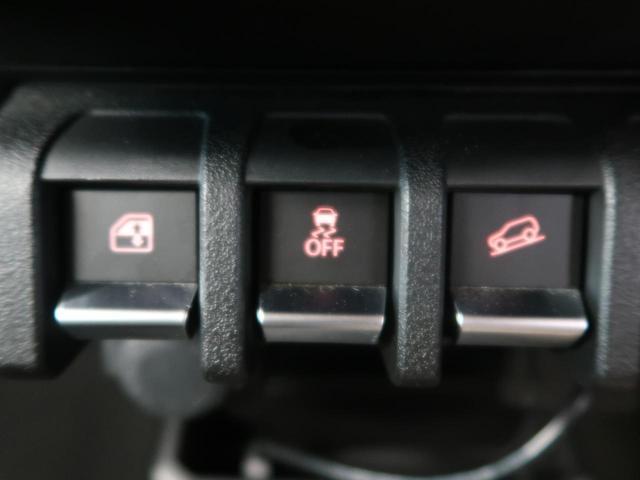 XC 5速MT ターボ 衝突被害軽減 車線逸脱警報 SDナビ 純正16インチアルミ ダウンヒルアシスト クルーズコントロール LEDヘッドライト シートヒーター ヘッドライトウォッシャー LEDフォグランプ(27枚目)