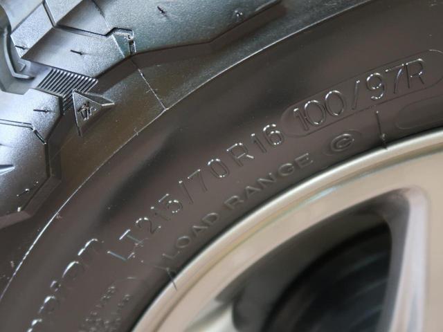 XC 5速MT ターボ 衝突被害軽減 車線逸脱警報 SDナビ 純正16インチアルミ ダウンヒルアシスト クルーズコントロール LEDヘッドライト シートヒーター ヘッドライトウォッシャー LEDフォグランプ(40枚目)
