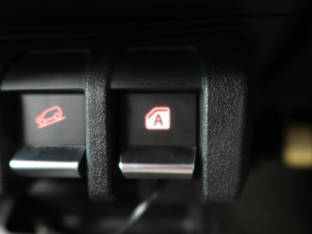 XC 5速MT ターボ 衝突被害軽減 車線逸脱警報 SDナビ 純正16インチアルミ ダウンヒルアシスト クルーズコントロール LEDヘッドライト シートヒーター ヘッドライトウォッシャー LEDフォグランプ(44枚目)