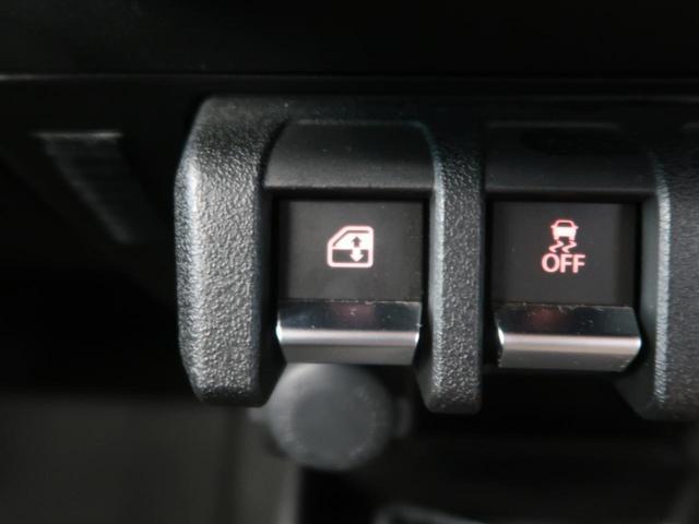 XC 5速MT ターボ 衝突被害軽減 車線逸脱警報 SDナビ 純正16インチアルミ ダウンヒルアシスト クルーズコントロール LEDヘッドライト シートヒーター ヘッドライトウォッシャー LEDフォグランプ(45枚目)