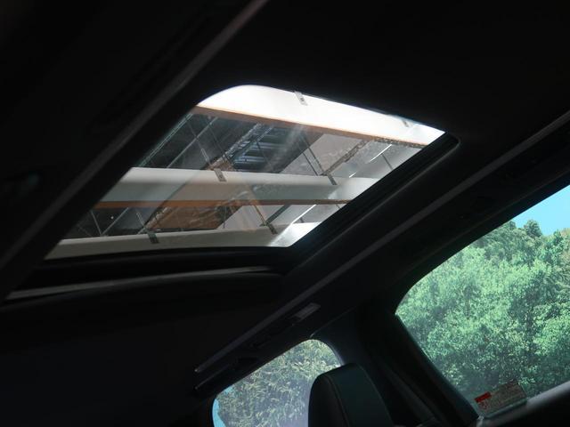 2.5 ゴールデンアイズII 特別仕様車 三眼LEDヘッドライト シーケンシャルターンランプ ハーフレザーシート サンルーフ レーダークルーズコントロール オートマチックハイビーム パワーバックドア 純正18インチアルミ(7枚目)