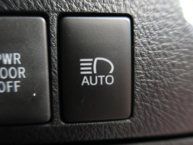 2.5 ゴールデンアイズII 特別仕様車 三眼LEDヘッドライト シーケンシャルターンランプ ハーフレザーシート サンルーフ レーダークルーズコントロール オートマチックハイビーム パワーバックドア 純正18インチアルミ(9枚目)