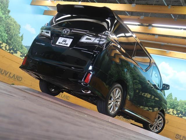 2.5 ゴールデンアイズII 特別仕様車 三眼LEDヘッドライト シーケンシャルターンランプ ハーフレザーシート サンルーフ レーダークルーズコントロール オートマチックハイビーム パワーバックドア 純正18インチアルミ(19枚目)