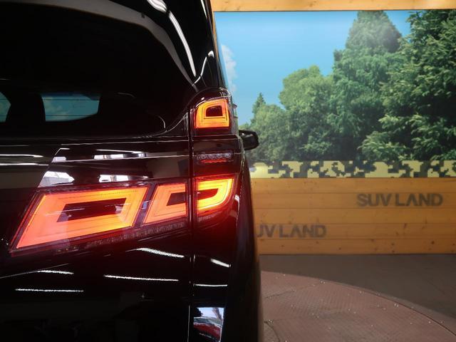 2.5 ゴールデンアイズII 特別仕様車 三眼LEDヘッドライト シーケンシャルターンランプ ハーフレザーシート サンルーフ レーダークルーズコントロール オートマチックハイビーム パワーバックドア 純正18インチアルミ(29枚目)