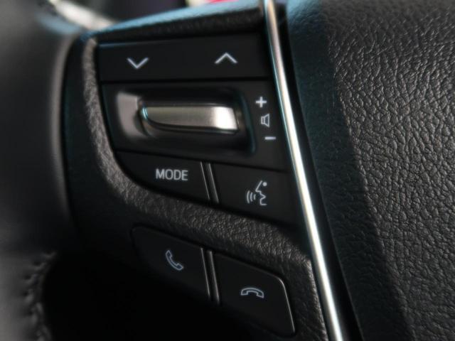 2.5 ゴールデンアイズII 特別仕様車 三眼LEDヘッドライト シーケンシャルターンランプ ハーフレザーシート サンルーフ レーダークルーズコントロール オートマチックハイビーム パワーバックドア 純正18インチアルミ(32枚目)