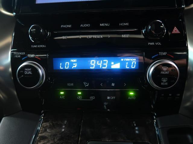 2.5 ゴールデンアイズII 特別仕様車 三眼LEDヘッドライト シーケンシャルターンランプ ハーフレザーシート サンルーフ レーダークルーズコントロール オートマチックハイビーム パワーバックドア 純正18インチアルミ(39枚目)