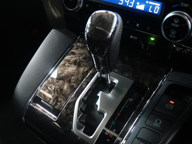 2.5 ゴールデンアイズII 特別仕様車 三眼LEDヘッドライト シーケンシャルターンランプ ハーフレザーシート サンルーフ レーダークルーズコントロール オートマチックハイビーム パワーバックドア 純正18インチアルミ(40枚目)