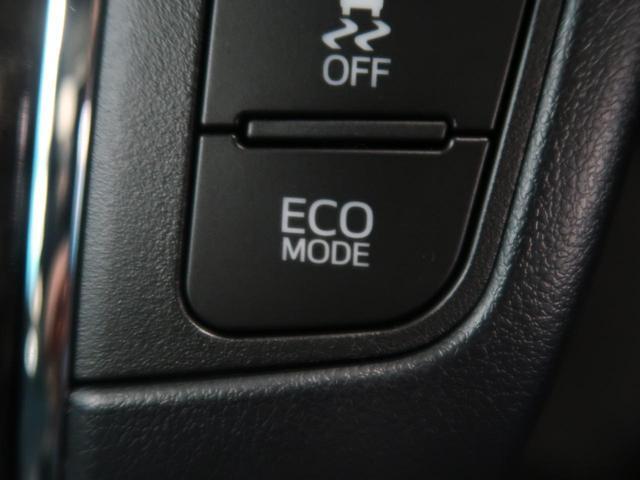 2.5 ゴールデンアイズII 特別仕様車 三眼LEDヘッドライト シーケンシャルターンランプ ハーフレザーシート サンルーフ レーダークルーズコントロール オートマチックハイビーム パワーバックドア 純正18インチアルミ(42枚目)