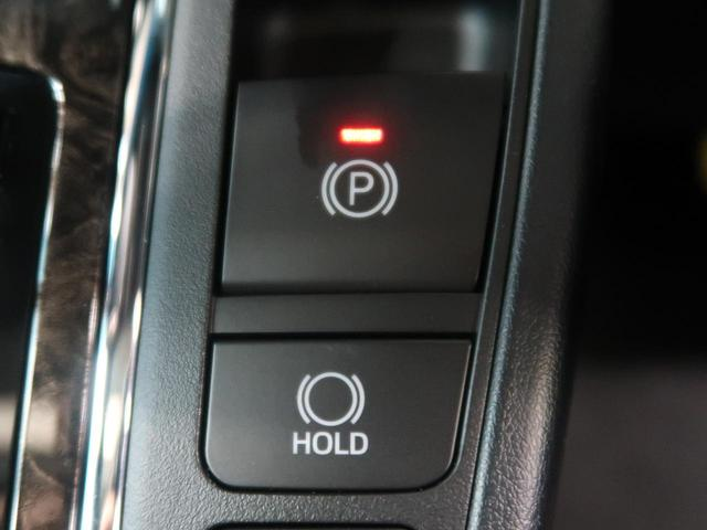 2.5 ゴールデンアイズII 特別仕様車 三眼LEDヘッドライト シーケンシャルターンランプ ハーフレザーシート サンルーフ レーダークルーズコントロール オートマチックハイビーム パワーバックドア 純正18インチアルミ(45枚目)
