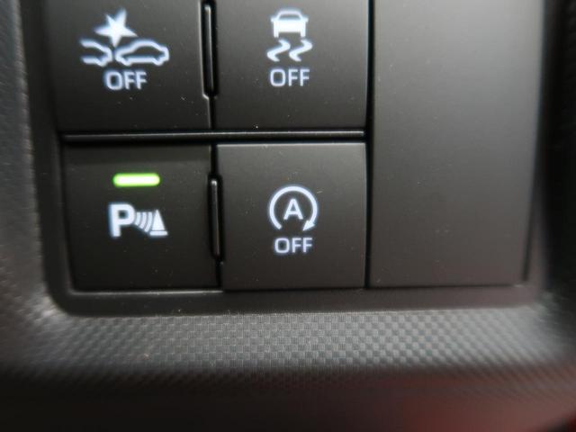 G ターボ スマートアシスト アダプティブクルーズコントロール シートヒーター LEDシーケンシャルターンランプ クリアランスソナー 誤発進抑制機能 純正17インチアルミ 横滑り防止機能 オートエアコン(29枚目)