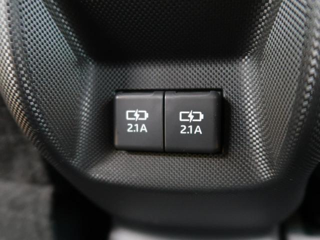 G ターボ スマートアシスト アダプティブクルーズコントロール シートヒーター LEDシーケンシャルターンランプ クリアランスソナー 誤発進抑制機能 純正17インチアルミ 横滑り防止機能 オートエアコン(33枚目)
