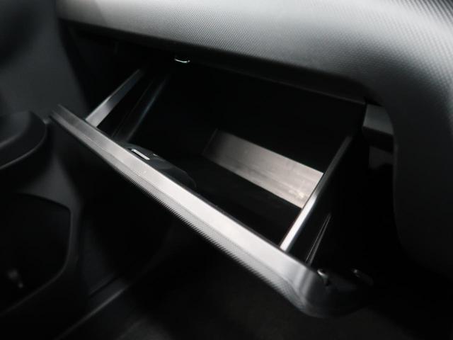 G ターボ スマートアシスト アダプティブクルーズコントロール シートヒーター LEDシーケンシャルターンランプ クリアランスソナー 誤発進抑制機能 純正17インチアルミ 横滑り防止機能 オートエアコン(51枚目)