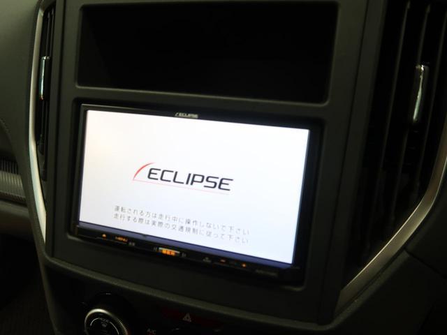 1.6i-Lアイサイト 禁煙 アイサイトVer3 誤発進抑制機能 車線逸脱警報 レーダークルーズコントロール バックカメラ SDナビ 電動パーキングブレーキ パドルシフト LEDヘッドライト 純正16インチアルミ(7枚目)