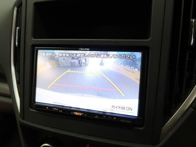 1.6i-Lアイサイト 禁煙 アイサイトVer3 誤発進抑制機能 車線逸脱警報 レーダークルーズコントロール バックカメラ SDナビ 電動パーキングブレーキ パドルシフト LEDヘッドライト 純正16インチアルミ(8枚目)