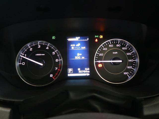 1.6i-Lアイサイト 禁煙 アイサイトVer3 誤発進抑制機能 車線逸脱警報 レーダークルーズコントロール バックカメラ SDナビ 電動パーキングブレーキ パドルシフト LEDヘッドライト 純正16インチアルミ(45枚目)