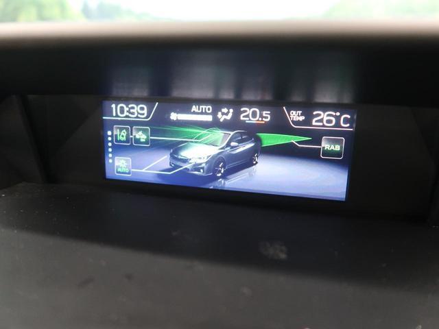 1.6i-Lアイサイト 禁煙 アイサイトVer3 誤発進抑制機能 車線逸脱警報 レーダークルーズコントロール バックカメラ SDナビ 電動パーキングブレーキ パドルシフト LEDヘッドライト 純正16インチアルミ(47枚目)
