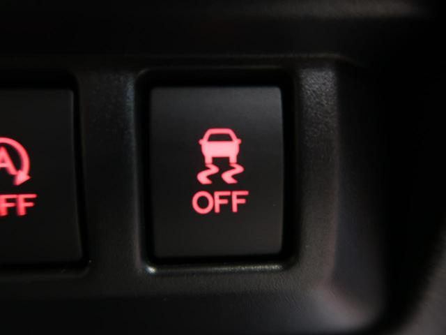 1.6i-Lアイサイト 禁煙 アイサイトVer3 誤発進抑制機能 車線逸脱警報 レーダークルーズコントロール バックカメラ SDナビ 電動パーキングブレーキ パドルシフト LEDヘッドライト 純正16インチアルミ(50枚目)