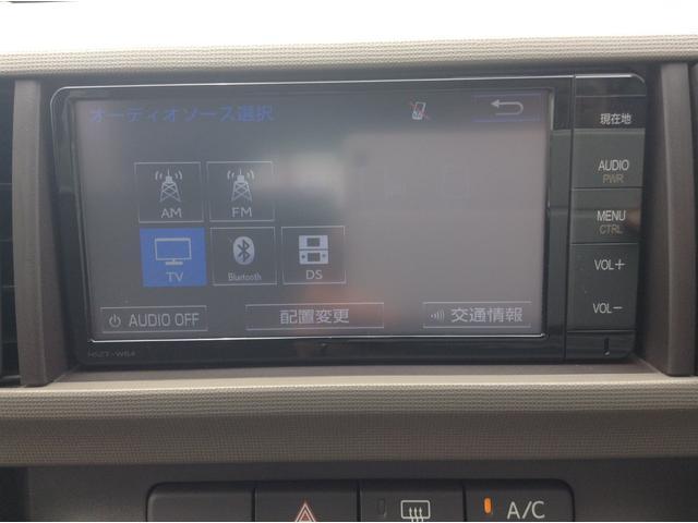 X Lパッケージ ドライブレコーダー 純正ナビ ETC(20枚目)