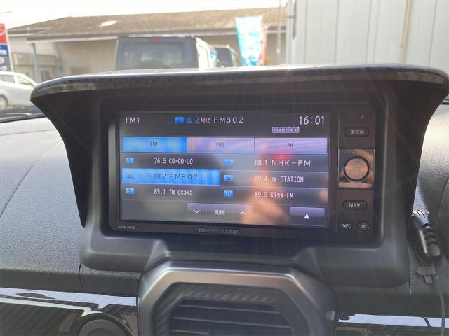 ローブ S 5速MT/BBSアルミホイール/ビルシュタイン車高調/アルティメットスポーツパック/ブラックインテリアパック/プレミアムドアスピーカー/スマートキー/サウンドナビ/フルセグTV/ETC(18枚目)