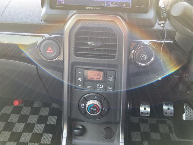 ローブ S 5速MT/BBSアルミホイール/ビルシュタイン車高調/アルティメットスポーツパック/ブラックインテリアパック/プレミアムドアスピーカー/スマートキー/サウンドナビ/フルセグTV/ETC(19枚目)