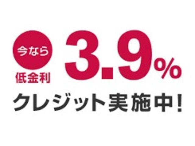 トヨタ クラウンエステート アスリート ローン金利3.9%実施