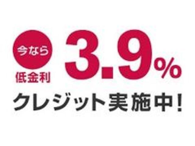 トヨタ ヴォクシー Xリミテッド ローン金利3.9%実施