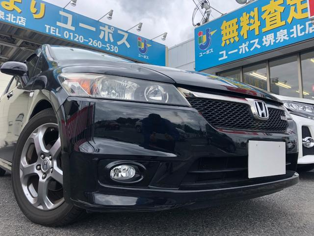 RSZ 14日間限定販売車(7枚目)