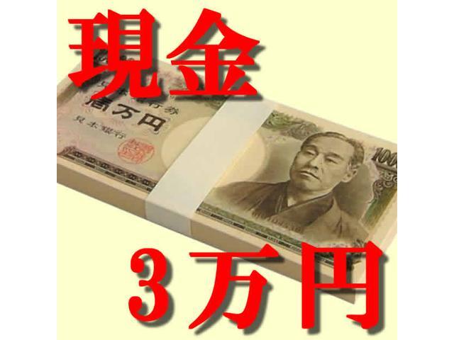 最低下取保障いたします!!(普通車3万円・軽自動車1万円 )不動車OK♪)詳しくはお問い合わせください!フリーダイヤル0120-260-530