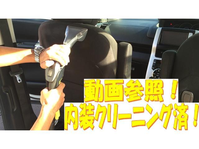 カスタムRS 14日間限定販売車(18枚目)