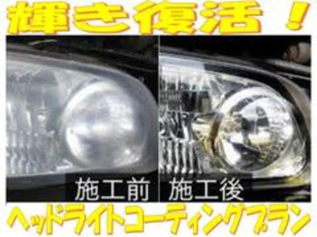 XG 14日間限定販売車(17枚目)