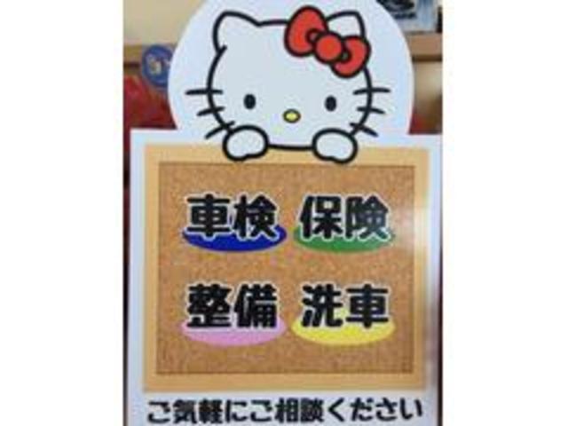 XG 14日間限定販売車(47枚目)