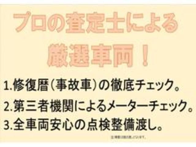 XG 14日間限定販売車(48枚目)