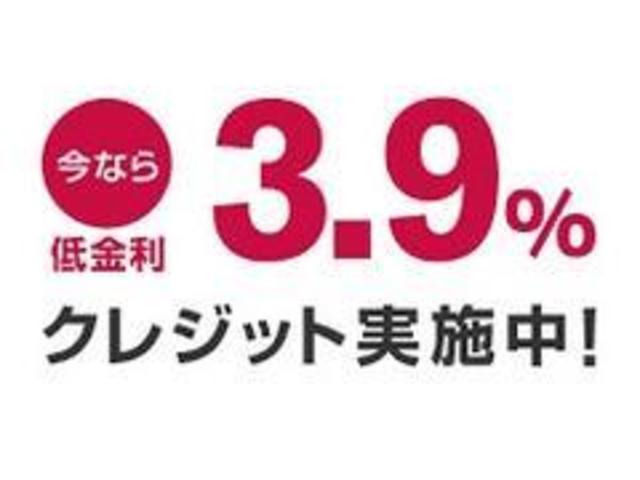 Gツーリングセレクション 14日間限定販売☆ワンオーナー☆ 実走行☆(16枚目)