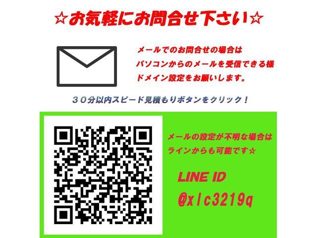 ☆直接メールはcharmant@leto.eonet.ne.jpまで☆※メールの場合はパソコンからのメールを受信できるようにドメイン設定をお願いします!LINEでのお問い合わせもお気軽にどうぞ!