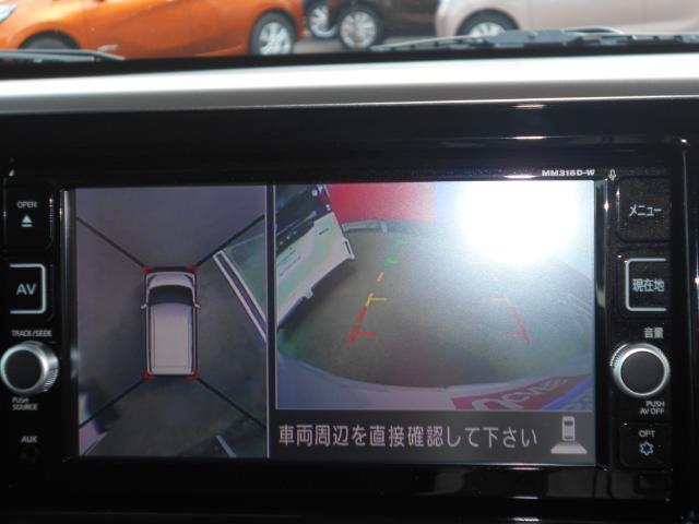 日産 デイズルークス ハイウェイスターX ターボ 自動ブレーキ&踏み間違い防止